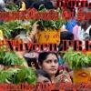 Borampeta Murali Anna Bonalu [ Topari Beat ] Dj Naveen PRKT