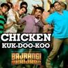 KUK DOO KOO ! 2017 [ Diko Pratama & FirmanMix  ] Private REQ = DEMO =