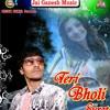 Teri Bholi Surat, Singer - Pramod Diwana Yadav,Jai Ganesh Music Bhojpuri