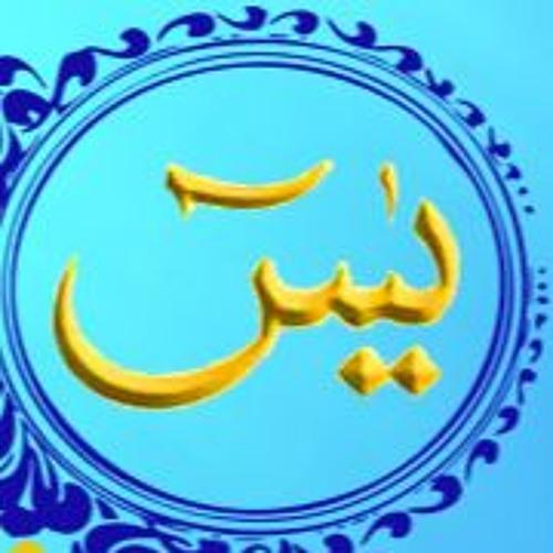 Surah Yaseen Tafseer 6 Peer Zulfiqar Ahmad Naqshbandi by