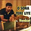 MOM: O Sona Tere Liye Song | Venkat | AR Rahman | Sridevi Kapoor, Akshaye Khanna