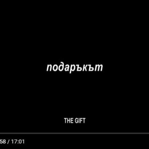 The Gift (short movie) - Dance Theme