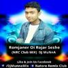 Romjaner Oi Rojar Seshe (NRC Club MiX) DJ MuNnA