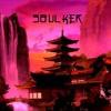 24 小時 [Prod. Soulker] (Mastered)