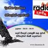 Dinamina Diganthaya දිනමිණ දිගන්තය සෙනසුරාදාව 8.00- 9.00 පෙ.ව ගයාන්  2017 06 24.mp3