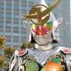 Kamen Rider Gaim Theme Of Kiwami Arms