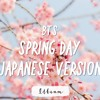 [Ilbeam's Cover] BTS - Spring Day (Japanese Ver.)