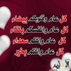 تكبيرات العيد ...محمد جبريل