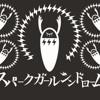 【暗鳴ニュイ】スパークガールシンドローム (Spark Girl Syndrome)【UTAUカバー】
