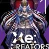 Re:CREATORS 『BGM Re:Arrange CD』 Layers <MODv>