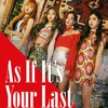 As if it your last - blackpink (rip rap😂)