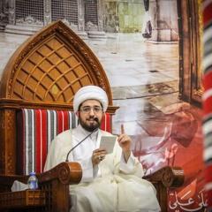 المحاضرة الرمضانية - الشيخ علي الساعي - الليلة الثلاثون من شهر رمضان للعام 1438هـ - 2017م