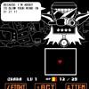 Inverted Fate OST - Danger! The Killer Robot Descends! V2
