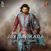Jay Jay Kara (Bahubali 2) - BRIJEDIT Remix