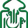 Khatam Quran Dua at ICF by Mufti Muddassir Sb