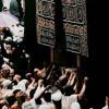 Download دعاء قيام ليلة 29 رمضان 1438   الشيخ غسان الشوربجي Mp3
