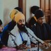 Mangat Jan - Bhai Gurbir Singh