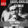 All I want (cover)- Kodaline