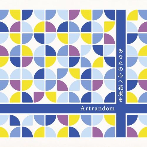 Songs By Artrandom