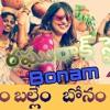 BONALU SONG MICTV 2017 DILLEM BALLEM BONAM RAGHUROCKSTYLE MP3