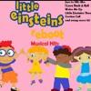 Little Einsteins Reboot: Musical Hits- 1. Little Einsteins Theme Song