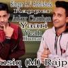 Yaari Yeah Humari By Av Abhishek ft Ankur Rapper