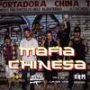 MÁFIA CHINESA Ft. K∆NK VillaZ (ChinaTownMcs) L.K Na Voz