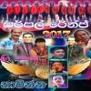25 - Game Gode - Videomart95.com - Ishak Mohidin Beg