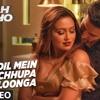 Dil Mein Chhupa Loonga Lyrical Video | Wajah Tum Ho | Armaan Malik