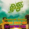 Unnatundi Gunde (Ninu Kori) House Drop Mix By Dj Satwik Vjd.mp3