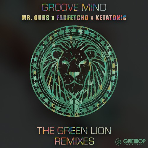 Groove Mind - Self Observation (Mr. Ours Remix)