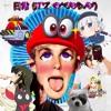 Download 日常 (It'Z Everyday) (Feat. Super Mario Odyssey, Shing02, Childish Gambino, Fame-J) ANIMASHUP 115 Mp3
