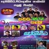 10 - Sigiri Giri - Videomart95.com - Ranga Jayamaha