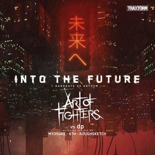 Art of Fighters vs dp - Into the future