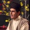 Ka Soorat Da Mohammad (PBUH) Na Wey Paida - Complete Version - Rafiq Shinwari