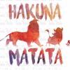 FROGGER - Hakuna Matata ( Original Mix )[FREE DOWNLOAD]
