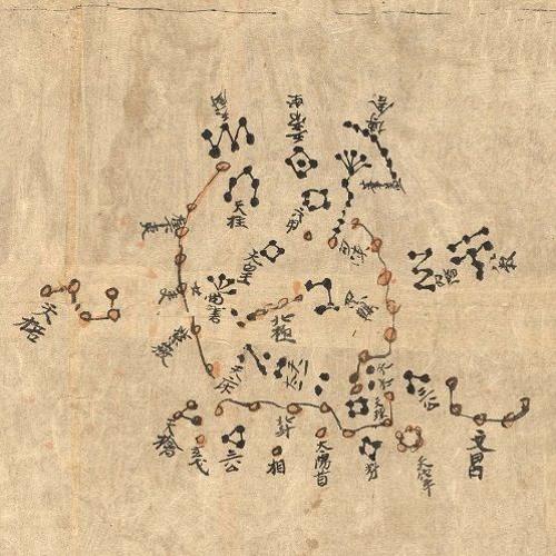 Conversation sur 4000 ans d'astronomie chinoise (2/2)