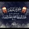 Download الشيخ عبد الباسط عبد الصمد رحمه الله - جزء عمّ ( مرتل ) Mp3