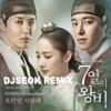 디어 클라우드 (Dear Cloud)➖또한번 사랑해 (7일의 왕비 OST Part.3 Dance Remix)