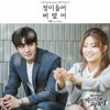 Kihyun (MonstaX) - 정이 들어버렸어 Suspicious Partner OST Part 7 [Cover]
