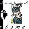Get Low Remix By Eslam Loma الشاعر العفريت