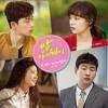 또 밤이 지나버렸네 (Night Is Gone, Again)- 류지현 (RYU JI HYUN), 쌈, 마이웨이 (Fight For My Way) OST Part.5 (cover)