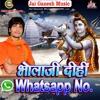 Bhola Dihi Whatsapp No, Singer - Pramod Diwana Yadav ,Jai Ganesh Music Bhojpuri