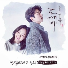 CHANYEOL, PUNCH (찬열, 펀치) - Stay With Me [Goblin - 도깨비 OST] (STRK Remix)