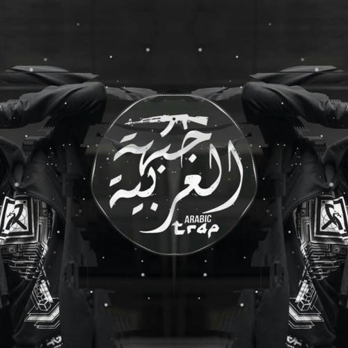ICHI - ABRACADABRA ( Best Trap Music 2017 ) by Arabic Trap