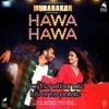 Hawa Hawa | mubarakan | Full Audio | Mika Singh