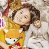 넌 나의 Star - 비비안 (BBAhn) - 오 마이 금비 OST Part.5 -