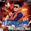 Tomake Chai Ami Aro Kachy - ( Funky Mix ) - DJ Shojib Ytazee 2017 Remix(MaxWap.In)