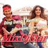 Ding Dang  ( Remix ) Dj Indrajeet Soreng SNG