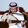 Download عبدالمجيد عبدالله - كوبليه ذنبي انا وابي السماح Mp3